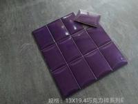 科利13X19.4cm斜边+凹凸面,巧克力砖系列,长期现货