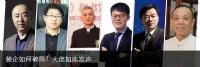 宝达宝达集团执行总裁张刚:中国陶企可利用强大资源储备打入国外高值市场
