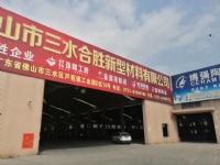 佛山瓷砖工厂直销