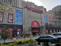 欧亚达家居布局陕西省的首家门店延安凯旋商场盛大开业