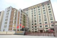 金丝丽潮州总部智能陶瓷厂正式投产,月产能6万套
