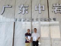 中鹏热能与祥达企业签约二期岩板工程