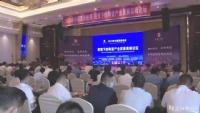 2020年中国西部瓷都陶瓷产业发展高峰论坛多项合作项目集中签约
