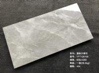 一级600×1200长期供应,通体大理石瓷砖,广东原厂