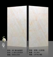端午促销600*1200mm柔光大理石瓷砖批发19/片