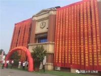罗兰瓷砖,西班牙罗兰瓷砖_三荣陶瓷旗下进口高端瓷砖品牌