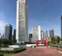 蒙娜丽莎集团子公司蒙娜丽莎家居乐从购买新办公大楼