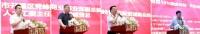 长沙大城北家居建材消费节6月20-21日开启,全面加速提振家居建材消费市场回暖
