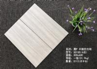 好砖不要错过了!鹰牌优质一级300*600大数量亚光木纹瓷砖