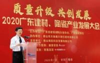 广东陶瓷协会:2019上半年全国及广东省陶瓷产业的一些关键性数据