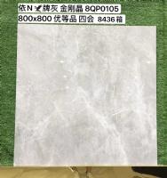 特价品牌800抛釉砖近万箱清完止,先到先得!