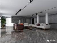 桃生瓷砖600X1200新品|打造现代轻奢家居氛围