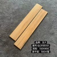 新进150×900优等仿古木纹条,单款大数量