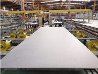 博德斥巨资全新晶刚玉智能化大板、岩板生产线双双投产