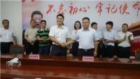 高安瑞阳集团签约千亩智能化、绿色化新基地