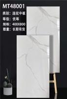 连纹中板400X800特价5字头起