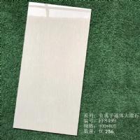 特价优等广东400x800通体大理石中板,负离子中板 7字头高质量超低价出