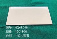 400X800中板 大量现货,长期进仓,特价供应