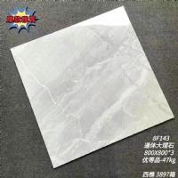 品牌流行灰 80x80通体大理石 优等4千箱优惠促销