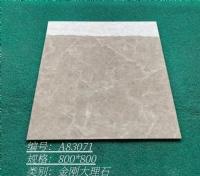 鸿图注册登录中心80万箱 800*800金刚石瓷砖 广东恩平厂特价砖,款式多色系全 优质特价 先到先得