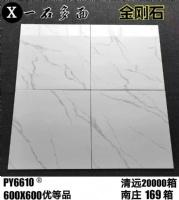 清远大厂600*600mm无限连纹爵士白 抛釉金刚石瓷砖