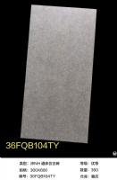 300x600通体仿古,灰色