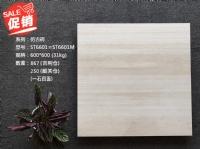 促销!600广东优质仿古促销,中高档装修优选