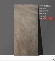 元老级大厂佛山新联发瓷砖高质原色木纹仿古砖