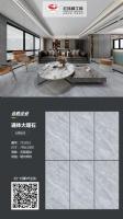 750*1500大板呈现,无限连纹,质量保证