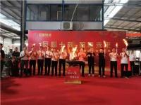 湖北安广陶瓷有限公司10号智能岩板生产线顺利点火